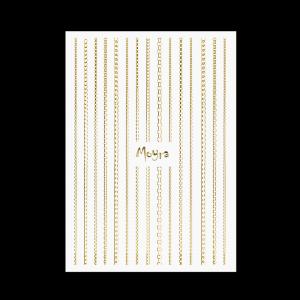 Körömdíszítő csíkok - Chain #01 Gold